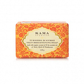 Мыло Куркума и Мирра (120 гр), Turmeric and Myrrh Skin Brightening Soap, произв. Kama Ayurveda