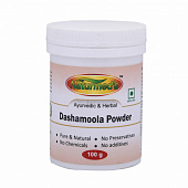 Дашмул порошок (100 г), Dashamoola Powder, произв. Naturmed's